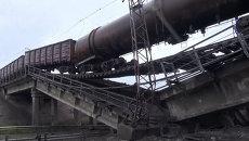 Грузовой состав провис над взорванным железнодорожным мостом под Донецком