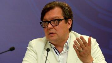 Директор Института новейших государств Алексей Мартынов