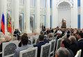Встреча В.Путина с членами Общественной палаты