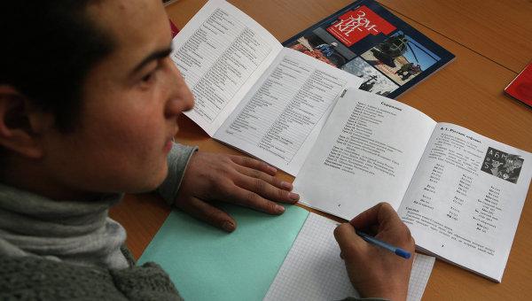 Более миллиона иранских студентов смогут бесплатно учить ...: http://ria.ru/world/20160526/1439567203.html