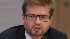 Павел Родькин. Архивное фото