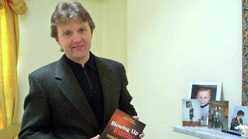 Александр Литвиненко. Архивное фото