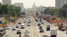 Мэр Москвы осмотрел ход реконструкции Можайского шоссе