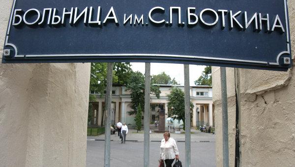 Вита медицинский центр симферополь
