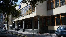 Здание офиса компании Укрнафта в Киеве. Архивное фото