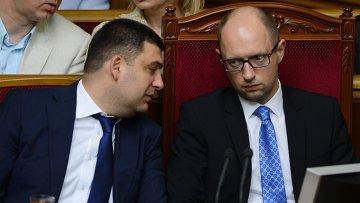 Гройсман и Яценюк. Архивное фото