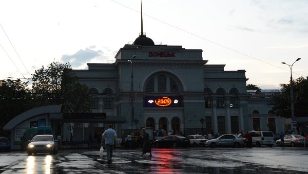 Вокзал города Донецк. Архивное фото