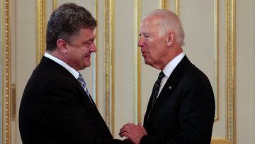 Президент Украины Петр Порошенко и американский вице-президент Джозеф Байден
