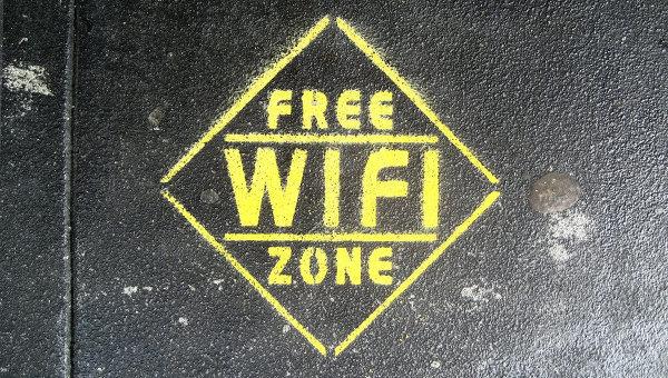 Значок бесплатного Wi-Fi. Архивное фото.