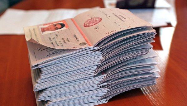 Паспорта гражданина Российской Федерации. Архивное фото