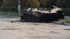 Уничтоженная бронетехника украинской армии. Архивное фото