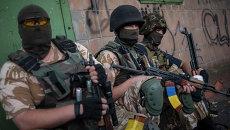 Солдаты украинской армии из батальона Донбасс