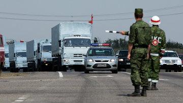 Конвой с российской гуманитарной помощью Украине продолжает движение