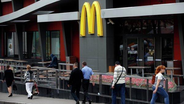 Закрытый ресторан быстрого питания McDonald's в Москве