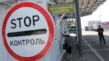 Ситуация на пропускном пункте Армянск. Архивное фото