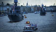 Парад кораблей в Санкт-Петербурге. Архивное фото