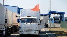 Машины из состава гуманитарного конвоя РФ на российско-украинской границе, архивное фото