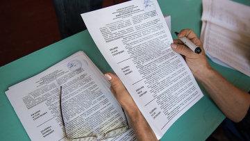 Президентские выборы в Абхазии. Архив