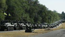 Военная техника украинских силовиков под Мариуполем. Архивное фото