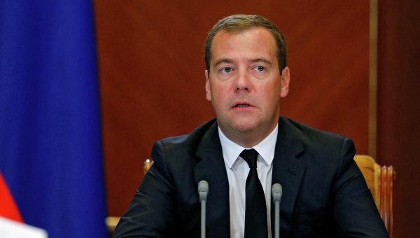 Председатель правительства РФ Дмитрий Медведе. Архивное фото