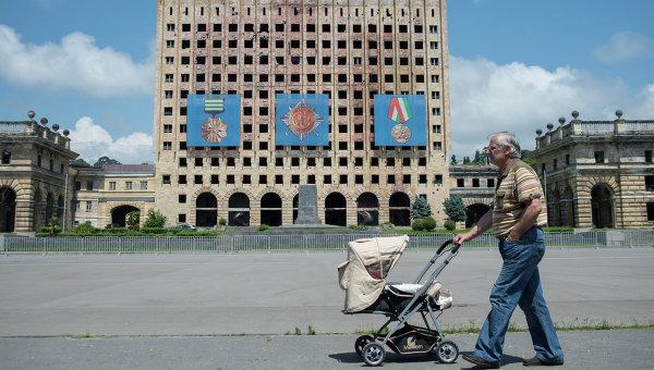 Города мира. Сухум, Абхазия. Архивное фото