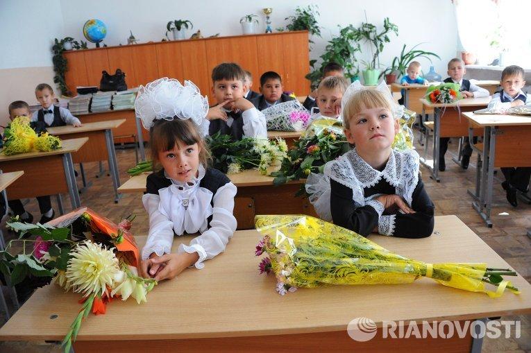 Свежие новости о молдавии