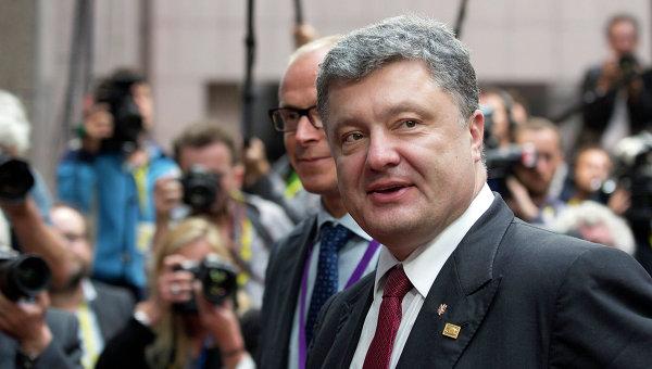 Президент Украины Виктор Порошенко. Архивное фото