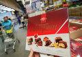 Кондитерская продукция украинских производителей на прилавке магазина