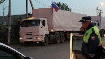 Российский гуманитарный конвой доставил помощь в Луганск