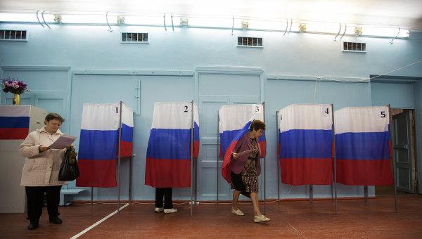 Единый день голосования в России, архивное фото