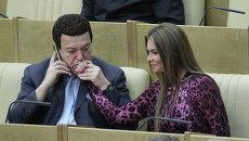 Иосиф Кобзон и Алина Кабаева на пленарном заседании Государственной Думы РФ