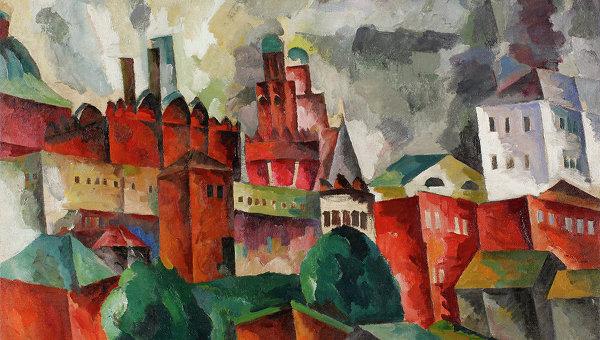 Пейзаж с розовой башней. 1920год
