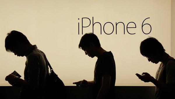 Руководитель Apple раскритиковал решение Еврокомиссии одоначислении налогов