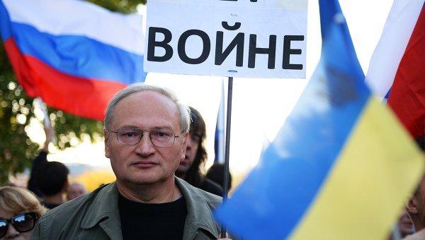 Акция оппозиции Марш мира
