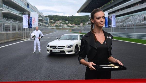 Открытие трассы Формула 1. Архивное фото