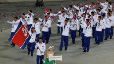 17-ые Азиатские игры в Южной Корее. Делегация из Северной Кореи. Архивное фото