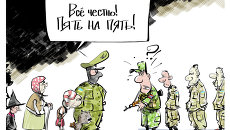 Киеву не хватает пленных