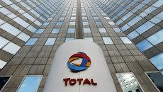 Штаб-квартира компании Total в Париже. Архивное фото
