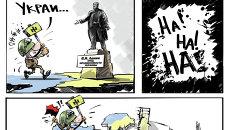 Во всем виноваты памятники Ленину