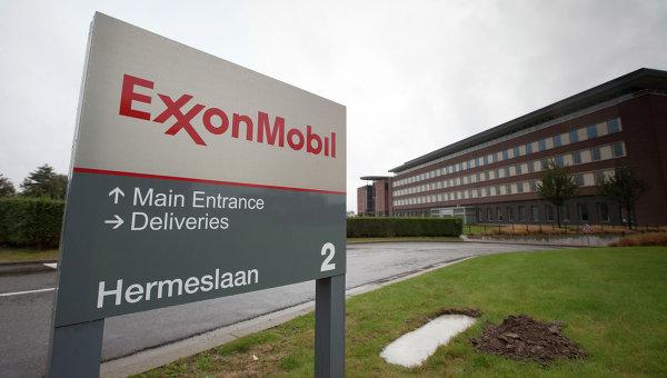 Здание компании ExxonMobil в Брюсселе, архивное фото