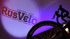 Презентация российской велокоманды РусВело. Архивное фото