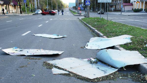 Артиллерийский обстрел Донецка