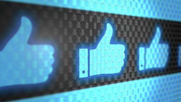 Символ Like на экране