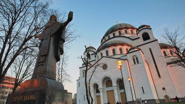 Виды Сербии. Архивное фото