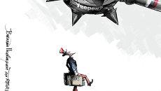 К вопросу о ядерном паритете