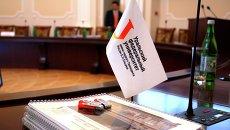Уральский федеральный университет. Архивное фото