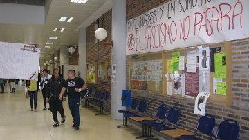Выставка о событиях в Донбассе в Мадриде