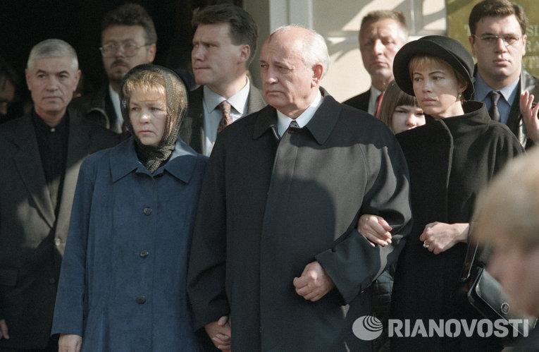 Похороны Раисы Горбачевой