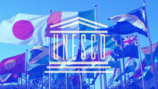 Организация Объединённых Наций по вопросам образования, науки и культуры.