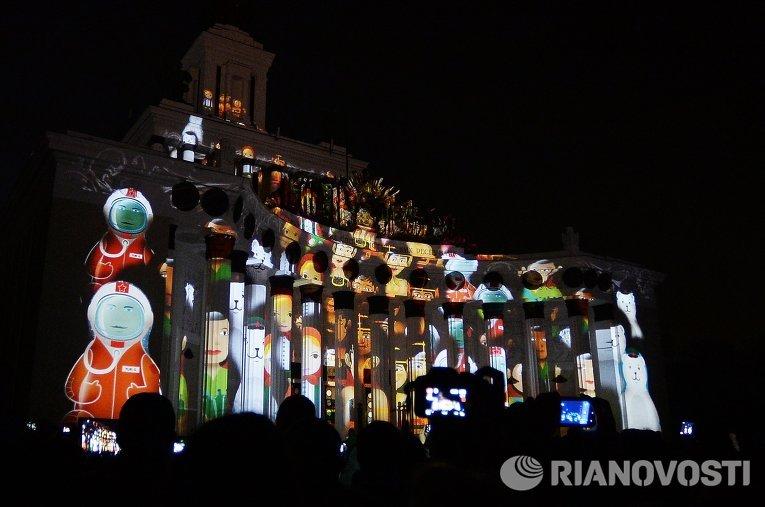 Московский международный фестиваль Круг света. День второй
